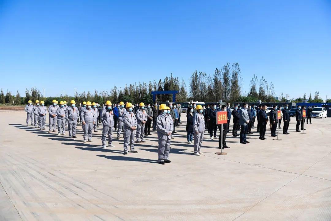 新富集团邯郸冀南新区超高强材料及轻量化